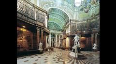 Австрийская государственная в Вене